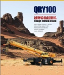 XJCM 100T Rough terrain crane QRY100  brand new china  RT crane